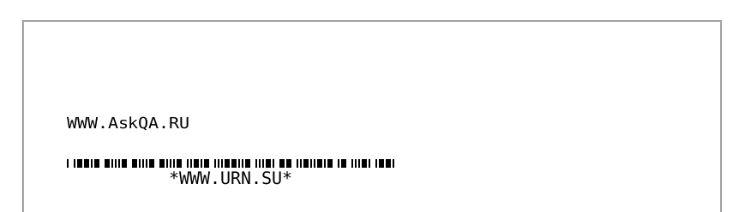 ZPL encoding