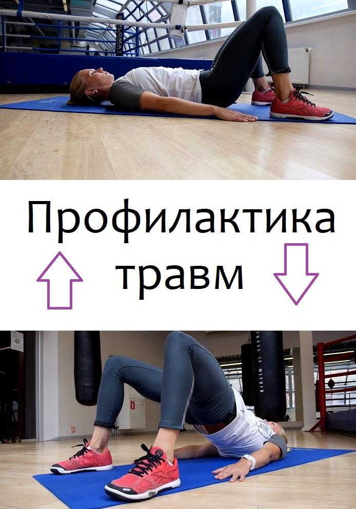 Симптомы разрыва мениска коленного сустава